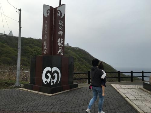 IMG_3264.JPG